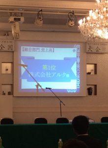 2015.6月3SG表彰 (3)