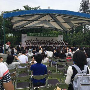 ↑環境系の展示だけでなく、市内幼稚園の歌の発表があったり、、、